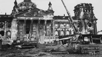 Reichstag Debris