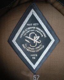 gorra militar-gorra plato oficial infanteria-URSS-Guerra Fría-4
