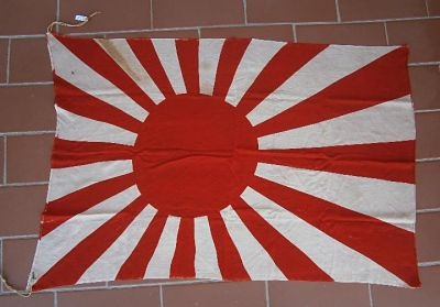 bandera militar bandera de combate japon WWII