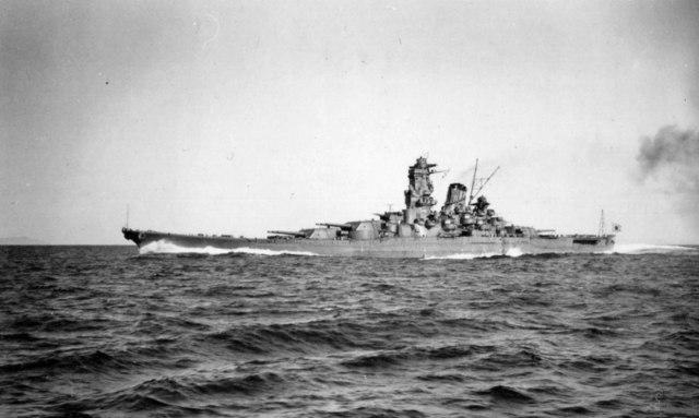 """Japanese battleship """"Yamato"""""""